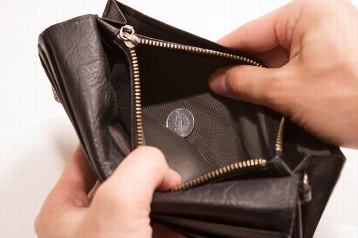 1円しか入っていない財布
